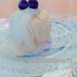 豆乳カスタード&米粉マフィン