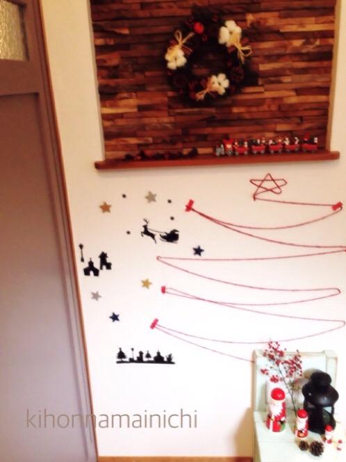 セリアで玄関スペースをクリスマスインテリア