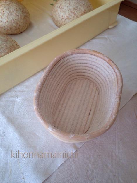 11月のパン教室