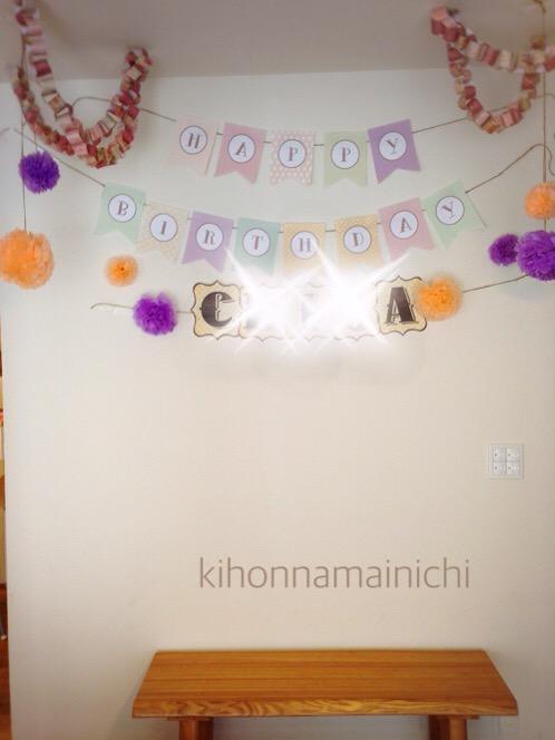 女の子の誕生日の壁面飾りつけ♡