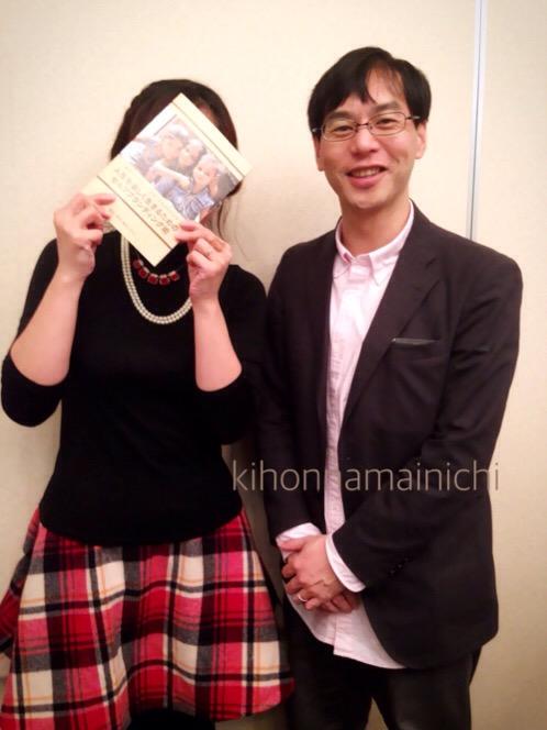 福岡でかさこさんの講座受講しました♡