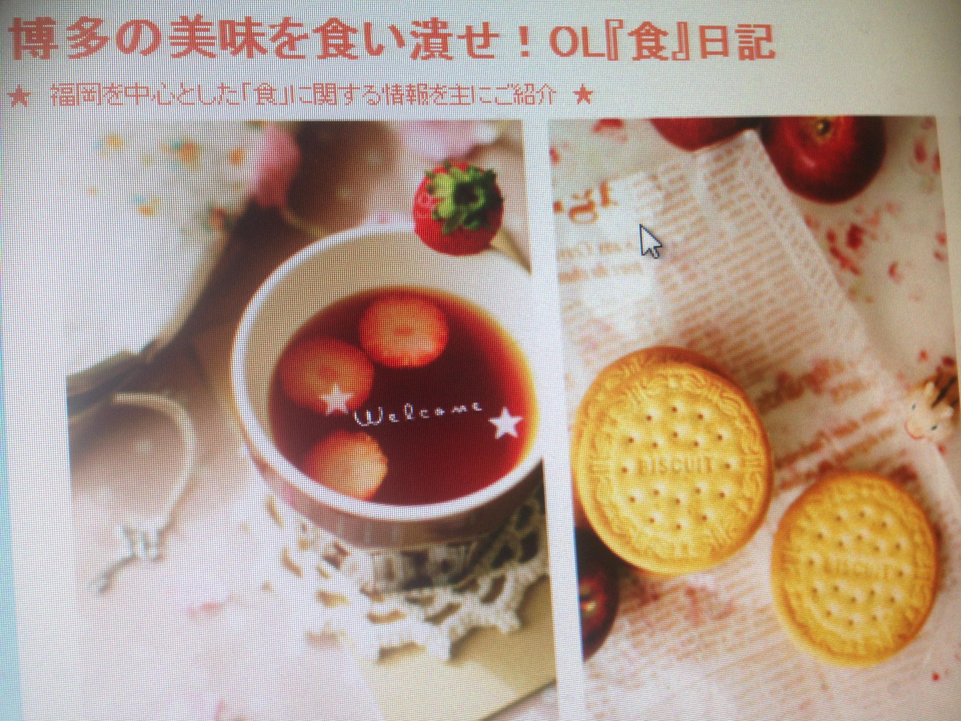 超有名な福岡の食ブログを紹介!おいしいお店を時短でみつけたい時に役立つサイト。