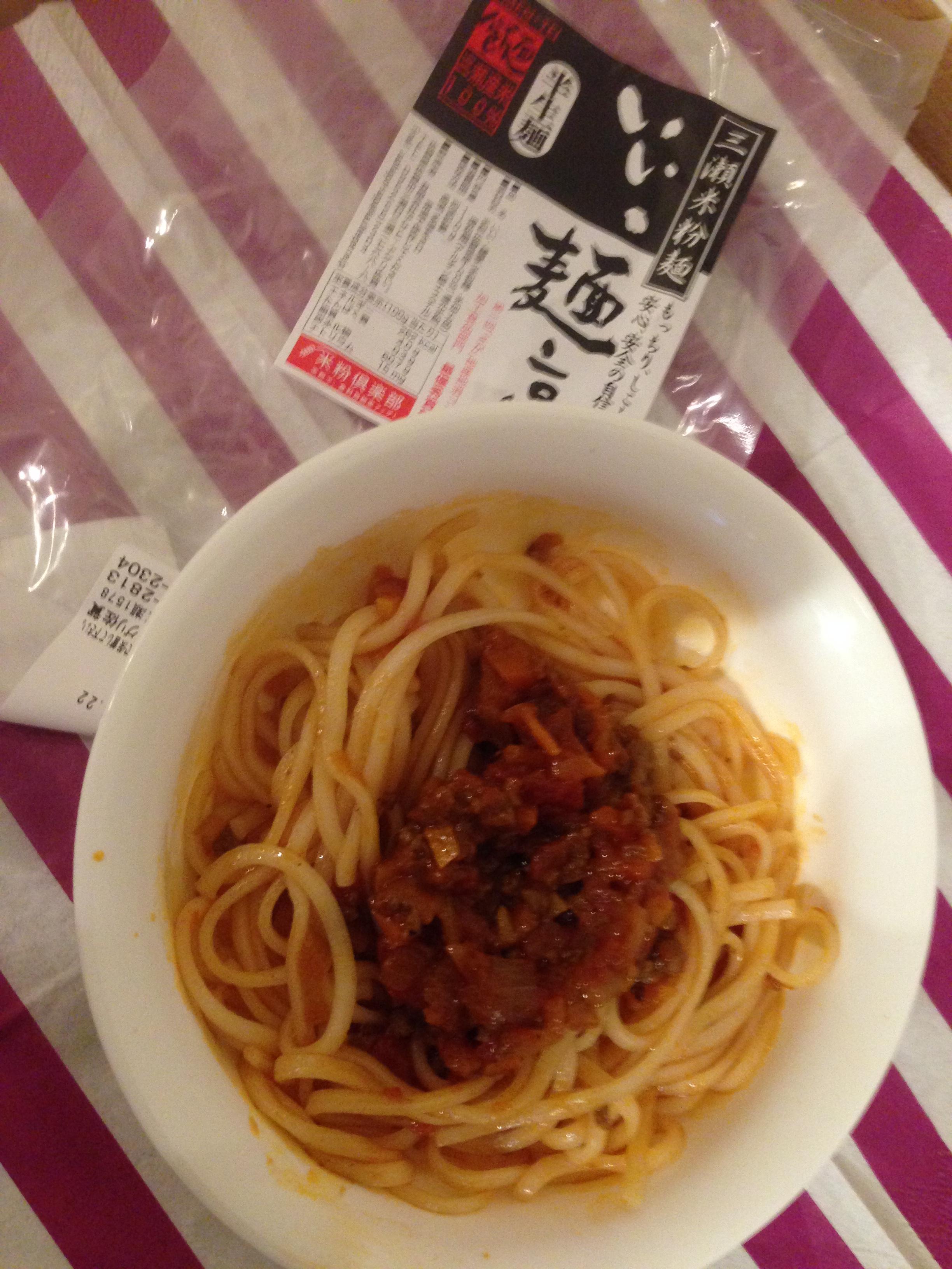 【卵・乳・小麦不使用】三瀬「いい麺亭」の米粉パスタについてご紹介