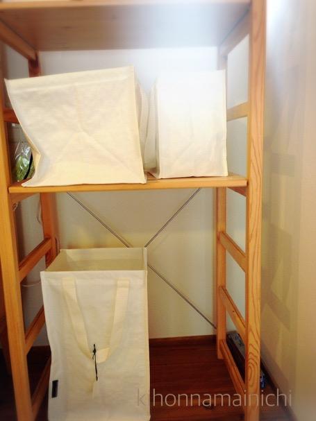 【資源ゴミ 分別収納】ゴミ箱の位置を変えただけ!IKEAのゴミ箱を使って!楽にできる分別!