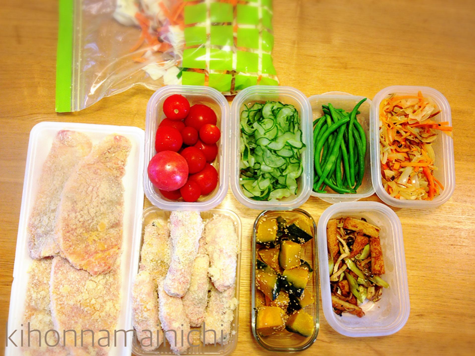 常備菜をつくるメリットは、毎日の献立を考える時間を減らすことである。