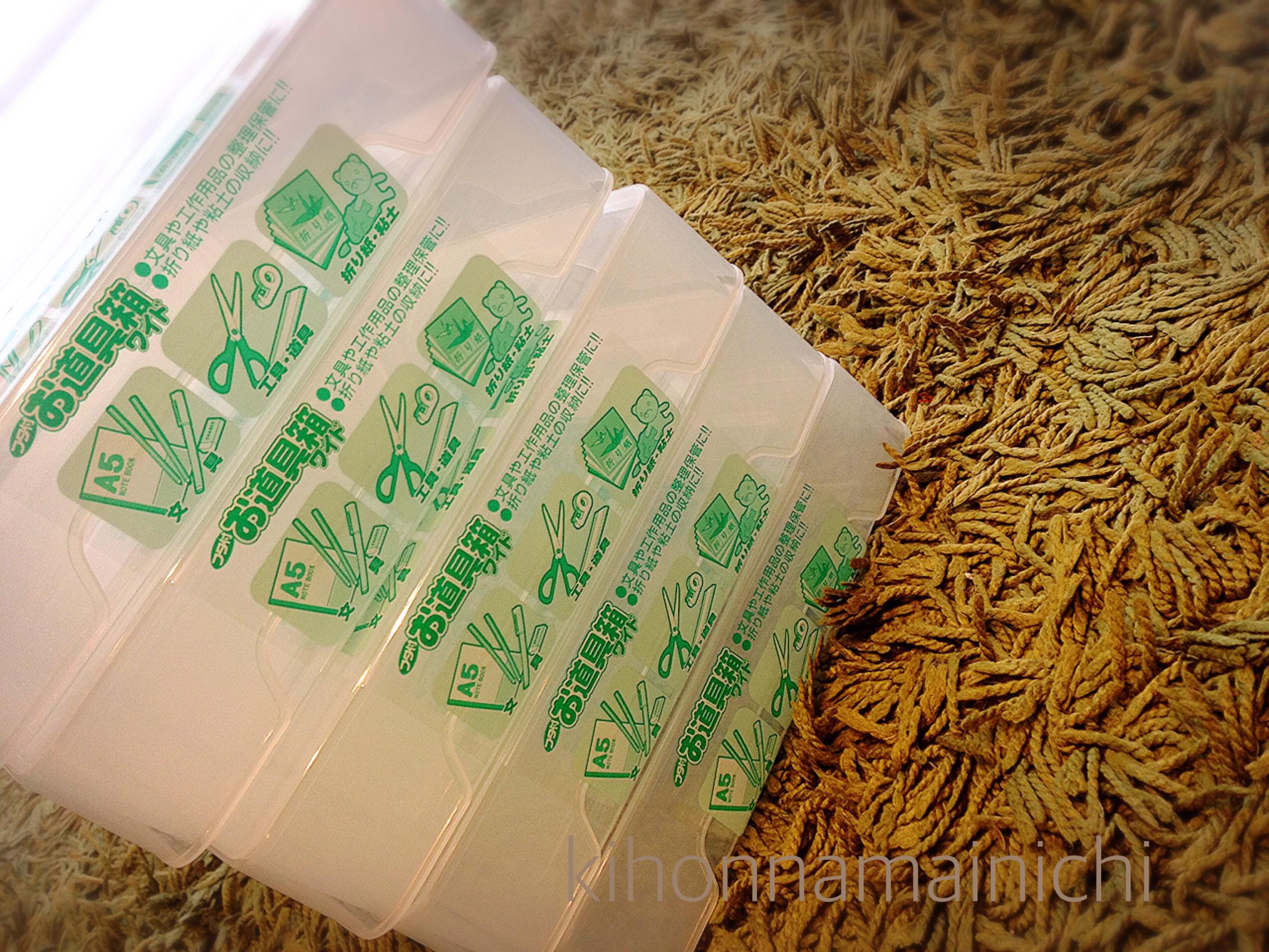 【100均 収納】収納マニアがセリアでリピ買いしたオススメできる収納用品