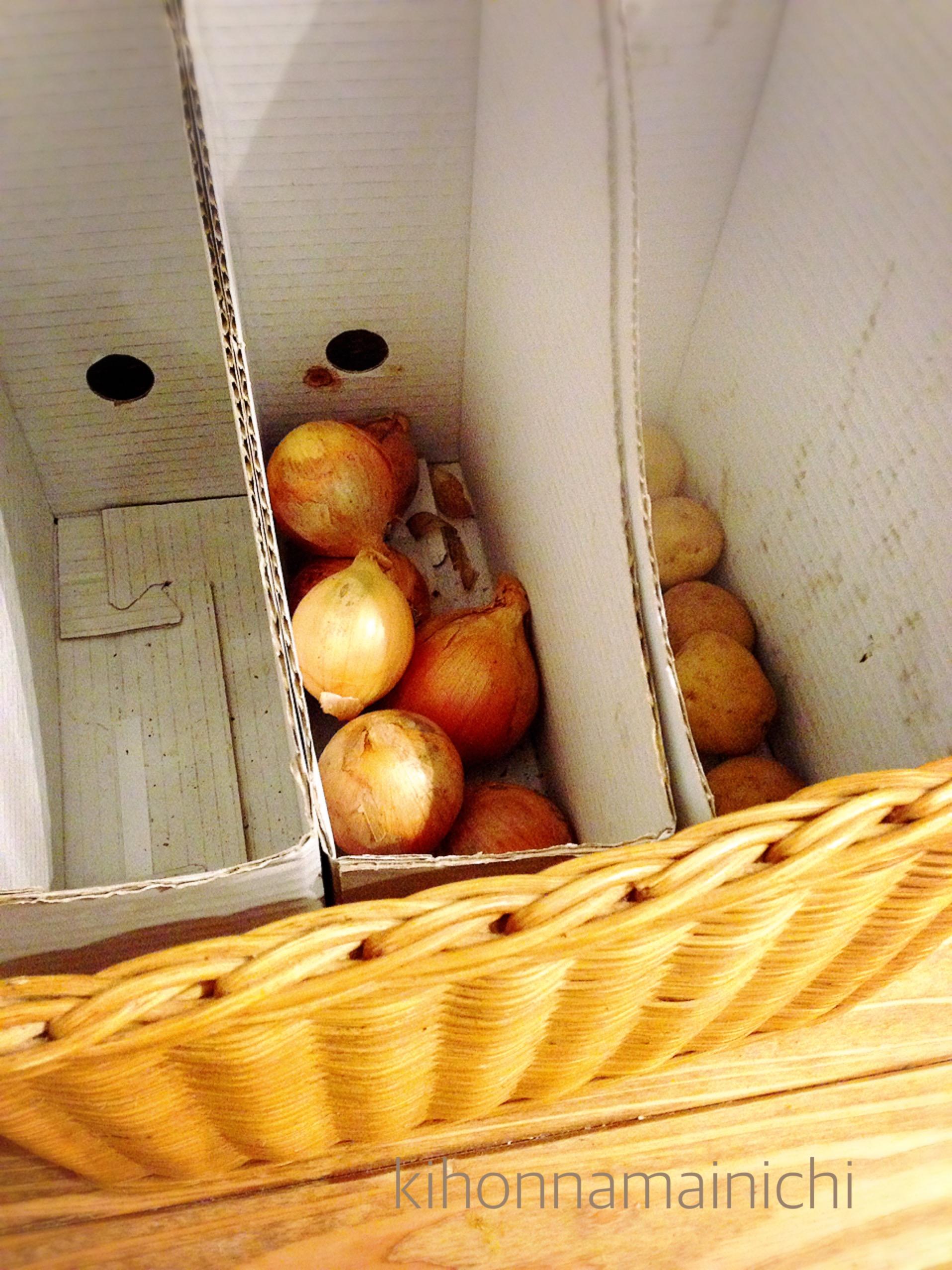 【野菜の収納】は紙ファイルボックスを使用すると、在庫量が把握しやすく、泥がついてても安心な収納技を公開。