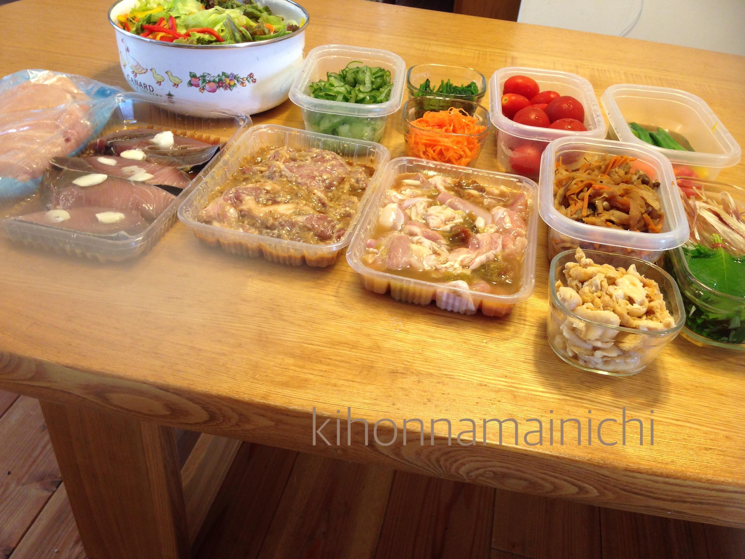 常備菜をつくる時間が楽しい家時間になるヒミツ