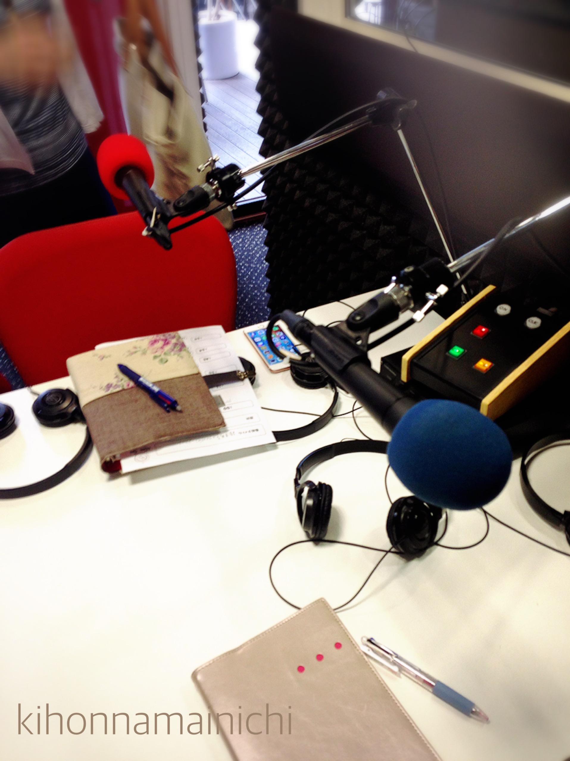 ラジオデビューしてきましたー!!一年前の自分のbefore&After・・何ということでしょう・・。