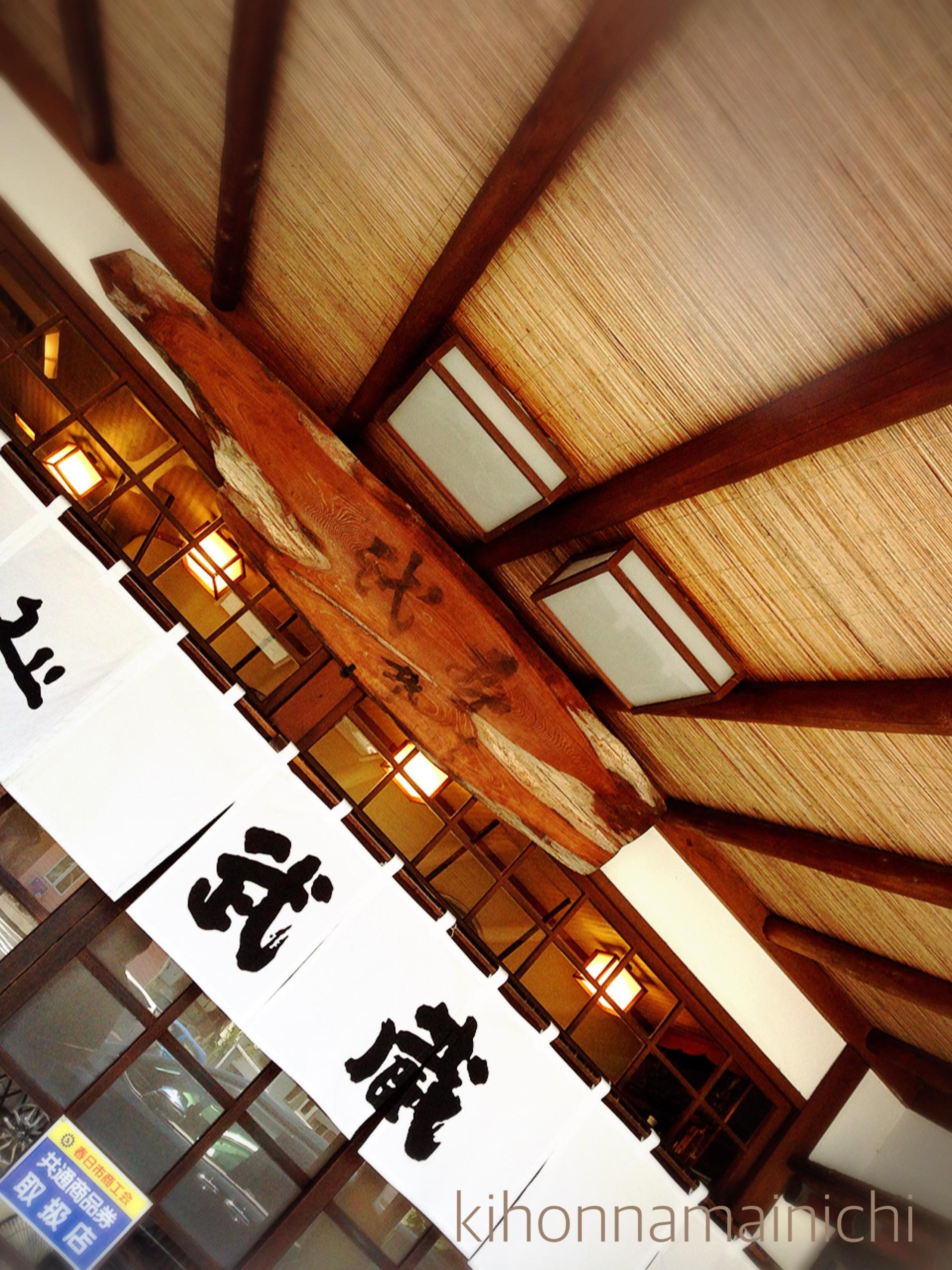 【武蔵そば】春日でおいしい蕎麦が食べたくなったらここに行くっ!
