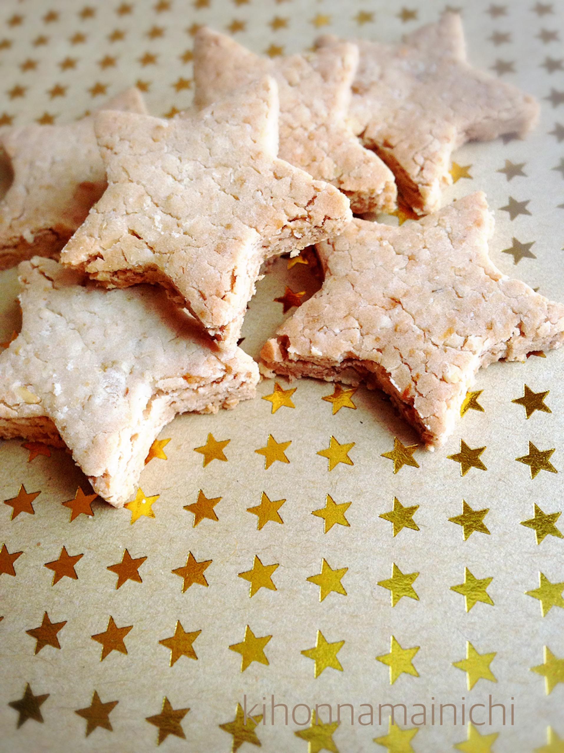 一般の方への手土産にもいい感じのグルテンフリーな米粉クッキーが順調に仕上がってきております!!