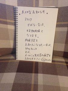 img_3557