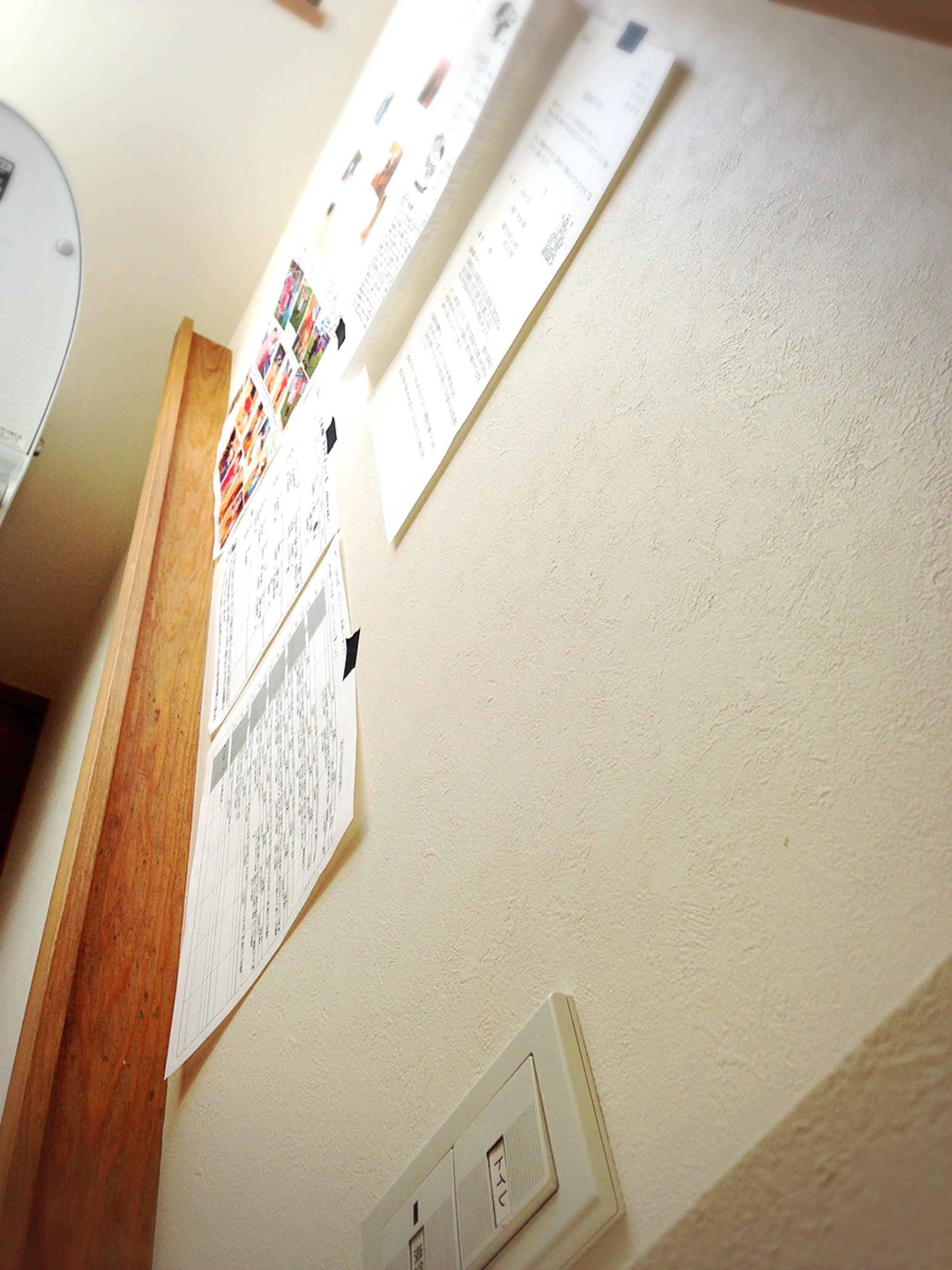 毎月の子ども関係書類、最適な掲示場所。