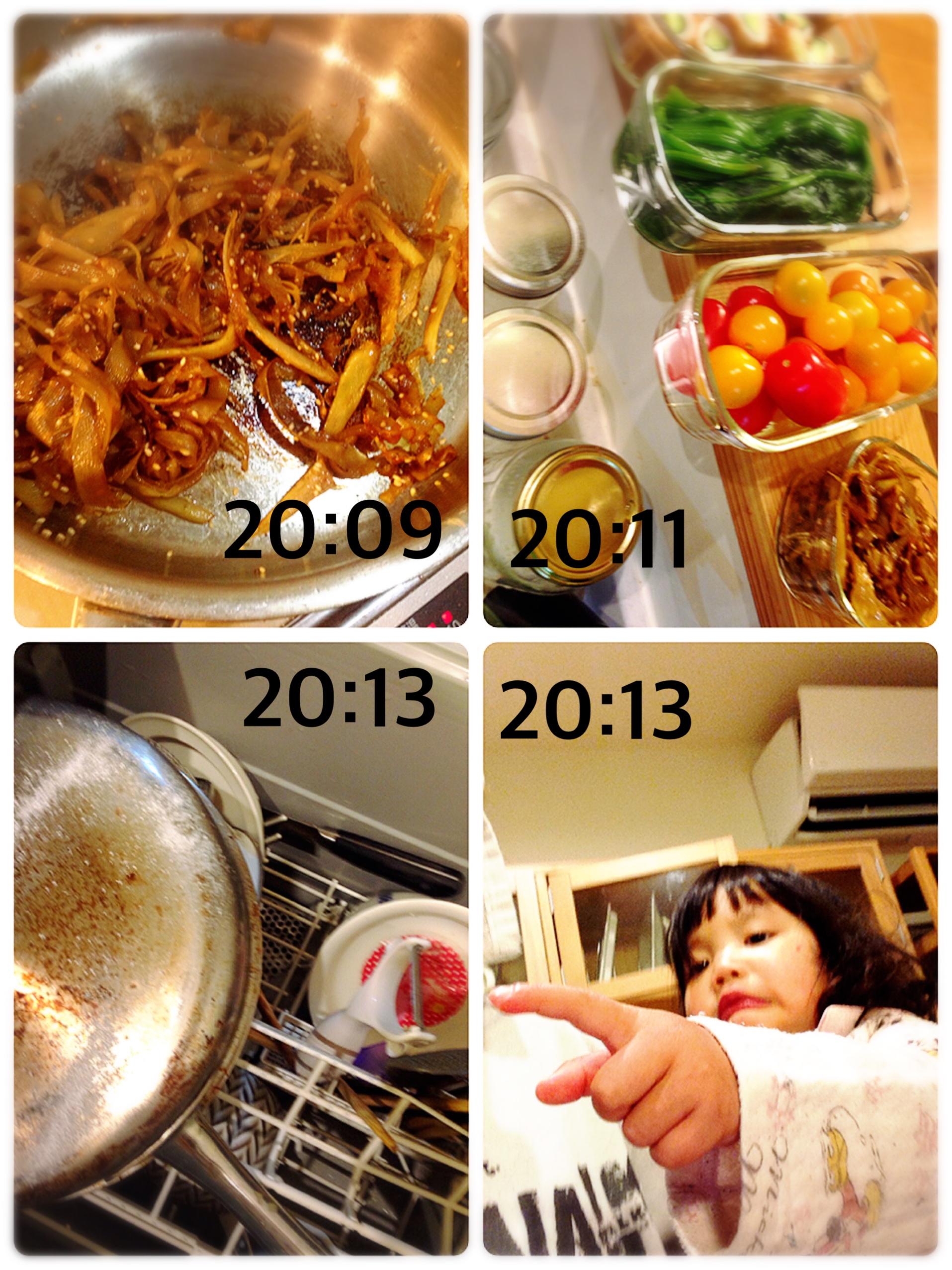 写真でわかる時間管理「常備菜つくりはキッチンに立つ時間だけに完成する」