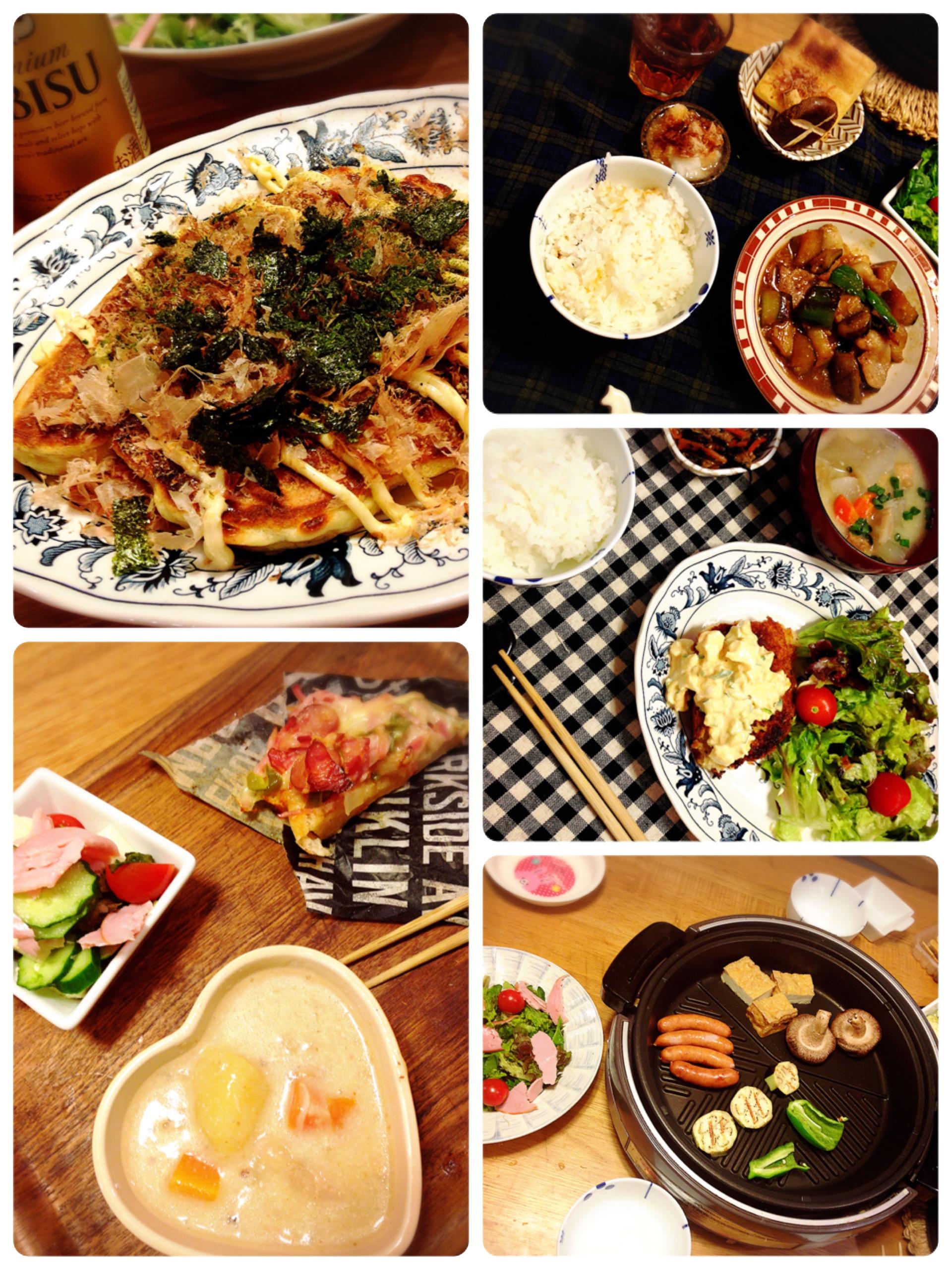 1週間の夜ご飯 4/3~4/7 手抜きの副菜はサラダ!生野菜!焼き野菜!