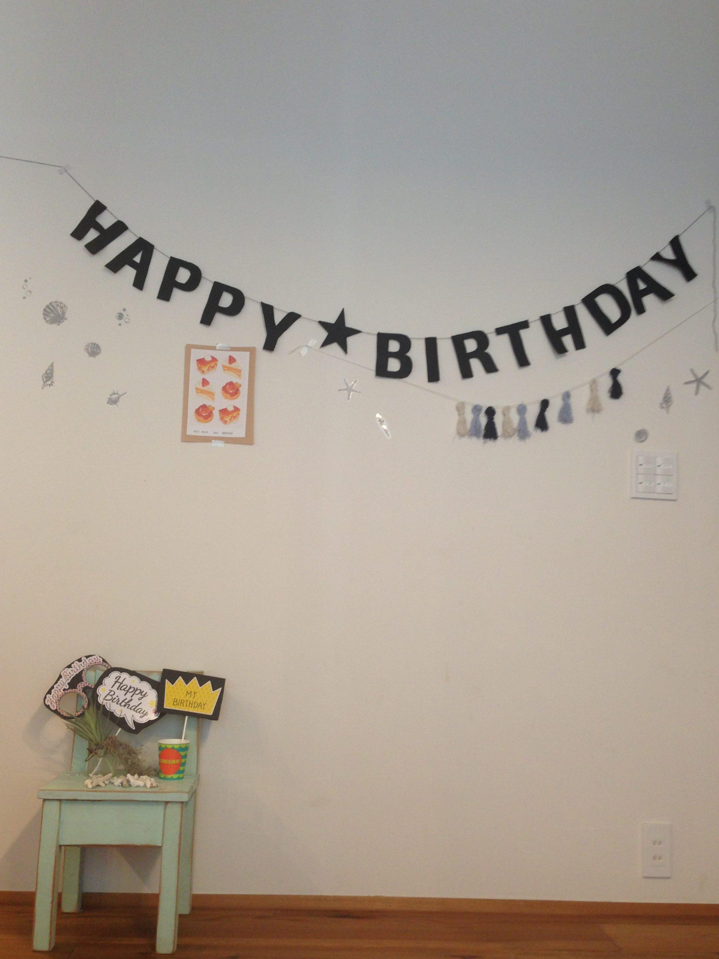 誕生日の飾りつけ 3歳。