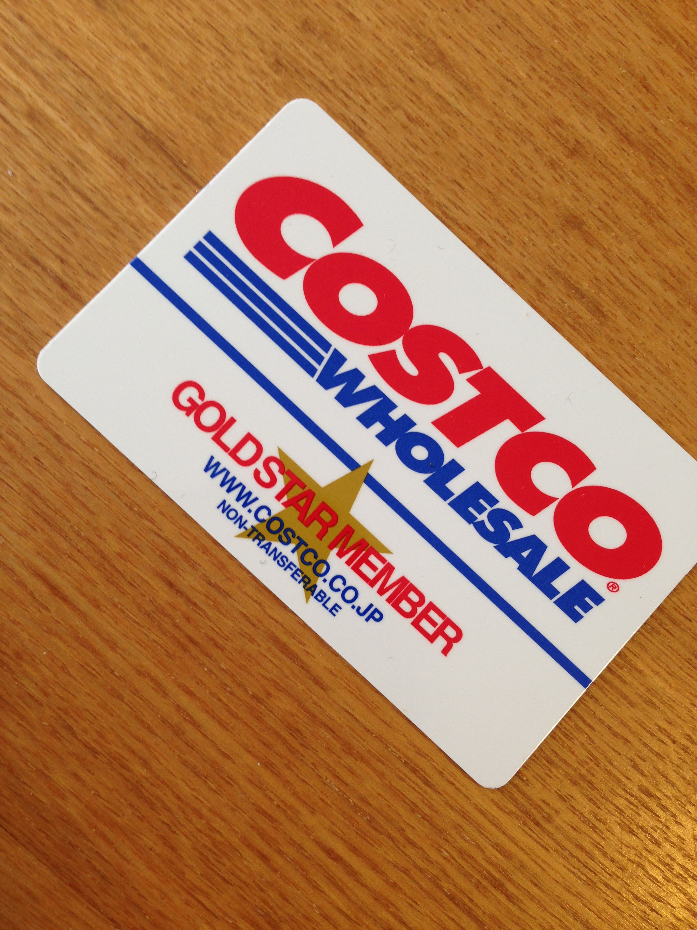 初めてのコストコ!やっとこさ会員になってみた理由&人気商品を中心に購入商品一覧