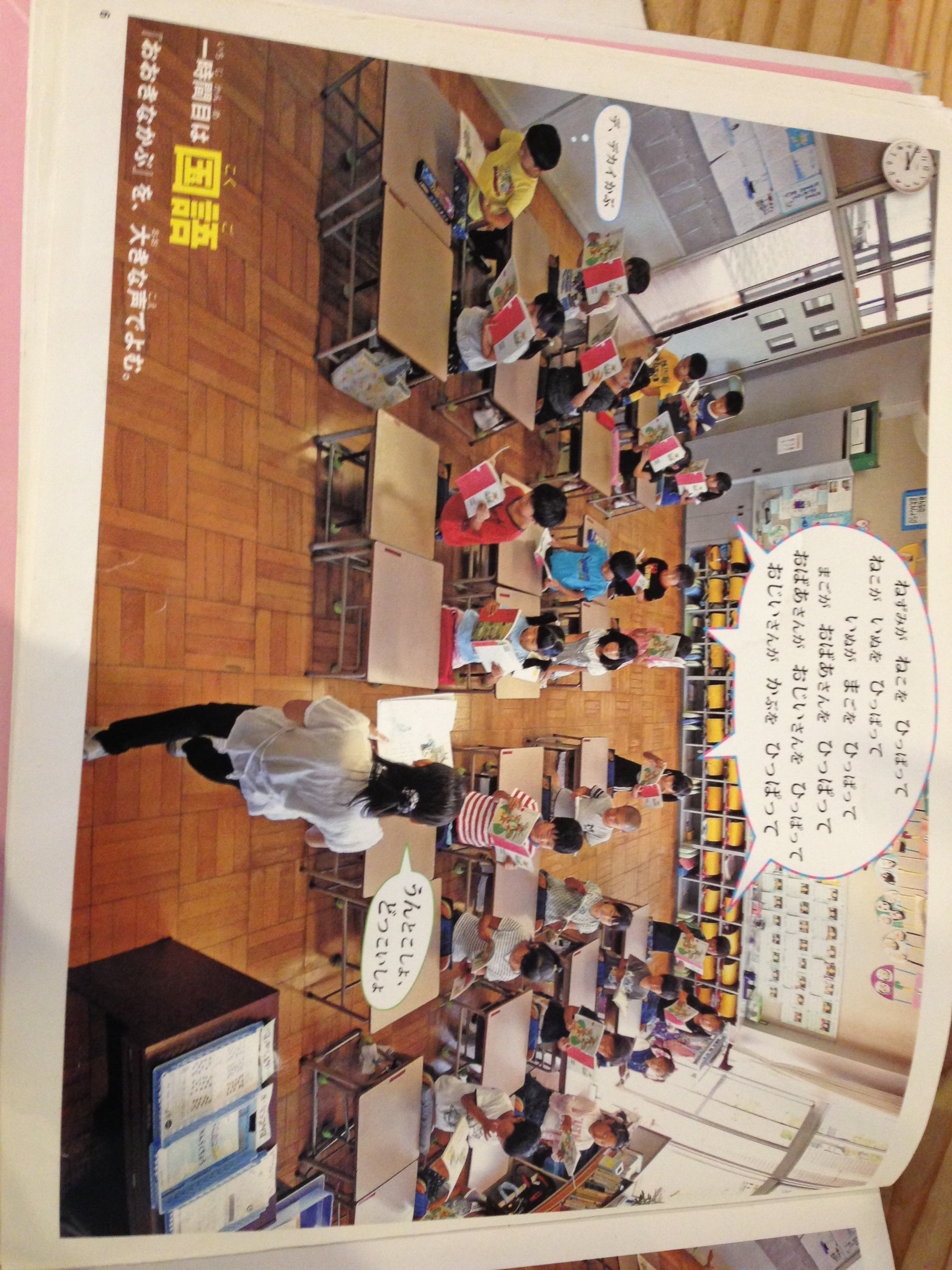 新1年生におすすめの絵本。入学祝いにもオススメ!!