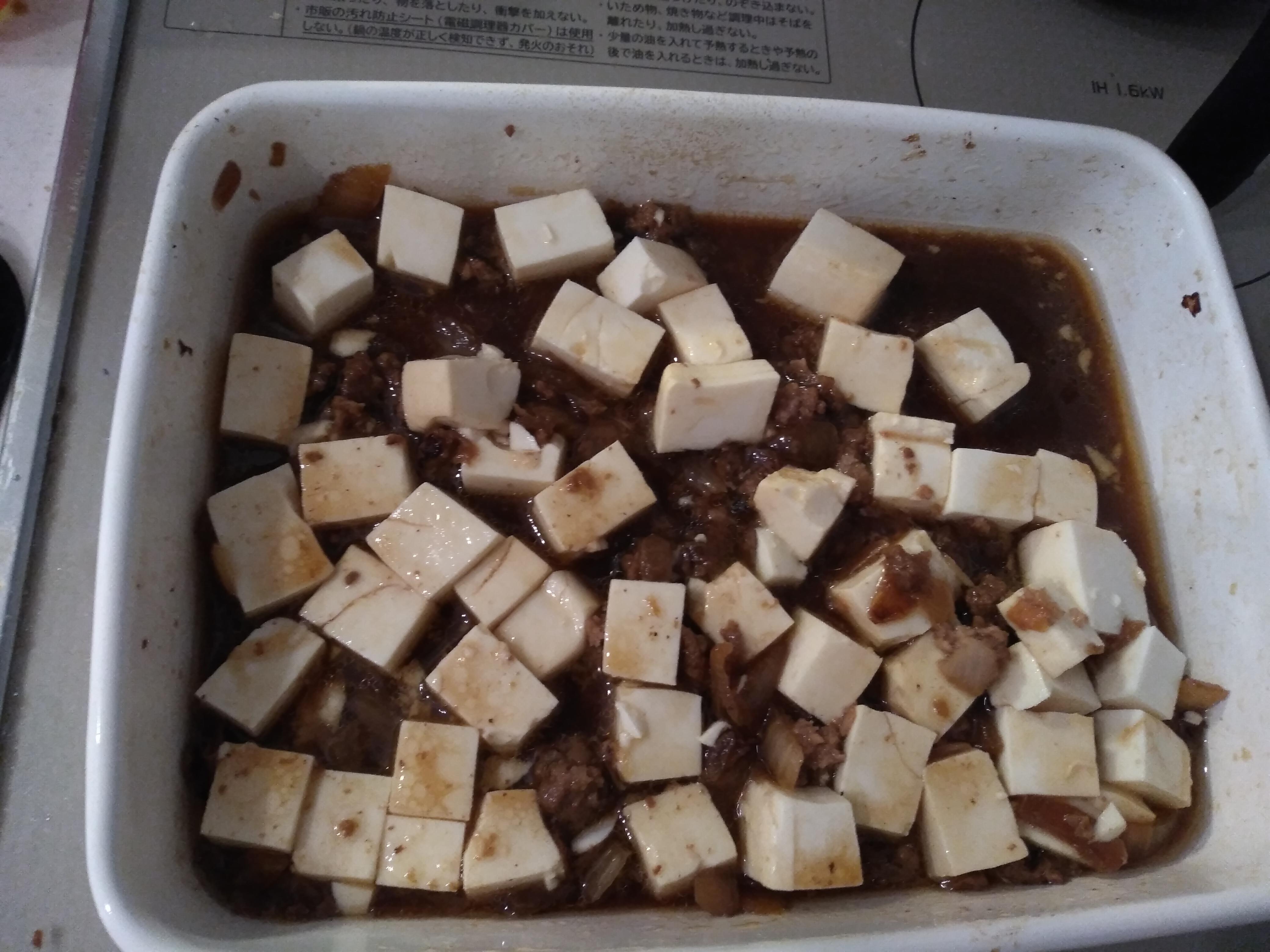 和風ハンバーグのリメイクでマーボー豆腐!!